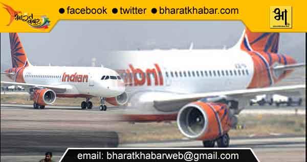 india airline एयर इंडिया ने कर्मचारियों को 6 महीनें से लेकर 5 साल तक छुट्टी पर भेजा..