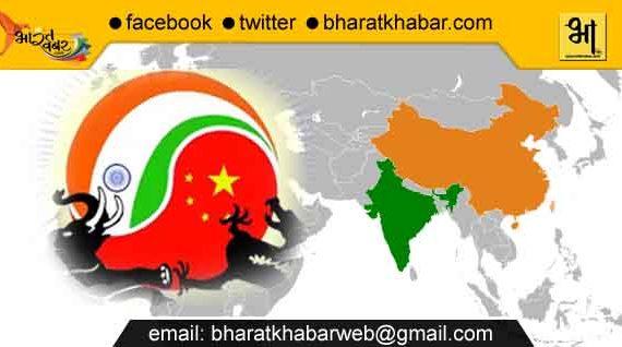 चीन को एक बार फिर भारत ने नकारा, बेल्ट एंड रोड फोरम की बैठक का न्योता ठुकराया