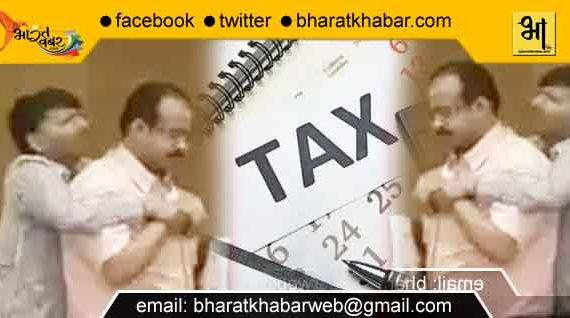 भाजपा कार्यालय में जूता फेंकने वाले डाक्टर के पास है अकूत सम्पत्ति, आयकर की चल रही जांच