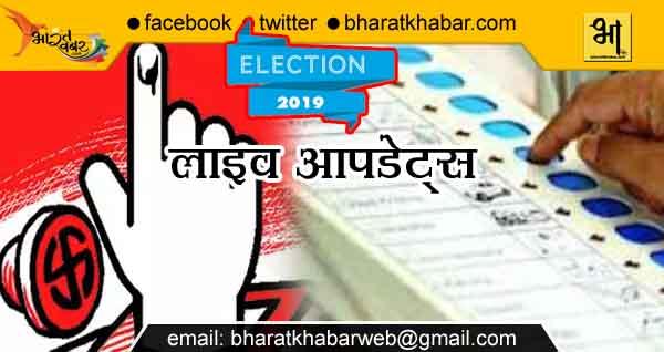 Live updates: तीन बजे तक यूपी में 51, उत्तराखण्ड में 46, प. बंगाल में 70 फीसदी पड़े वोट