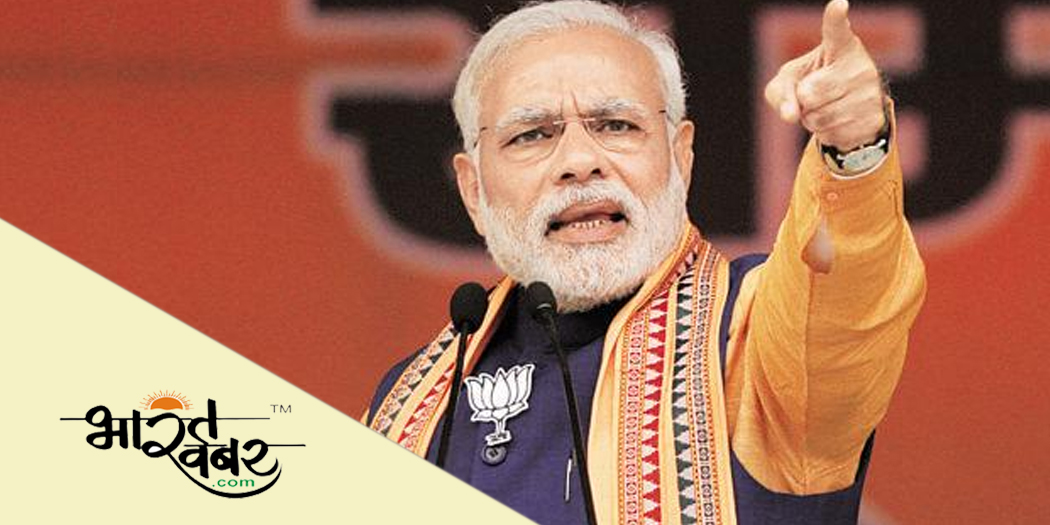 narendra modi राजनेताओं की गालियों के साथ जनता के प्यार के डोज में भी हो रहा ईजाफा: नरेंद्र मोदी