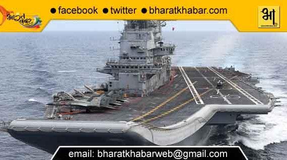भारतीय नौसेना-वियतनाम पीपुल्स नौसेना अभ्यास  सकुशल संपन्न