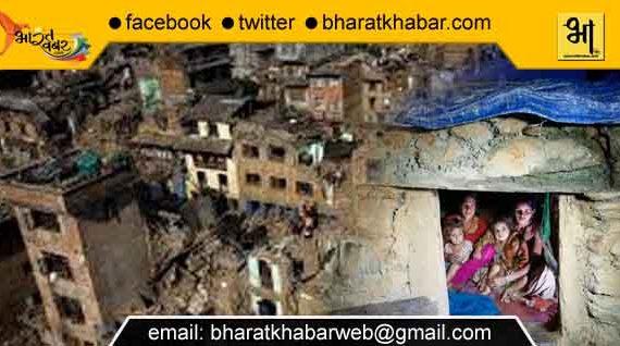 कुदरत ने नेपाल पर बरपाया कहर, 27 की मौत, 4 सौ से ज्यादा घायल