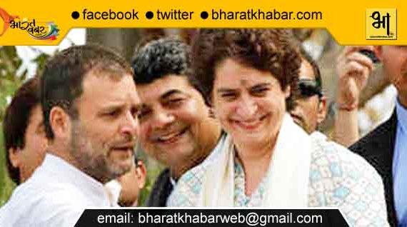 कांग्रेस के लिए संजीवनी बनीं प्रियंका वाराणसी से नरेंद्र मोदी के समक्ष लड़ सकतीं हैं चुनाव
