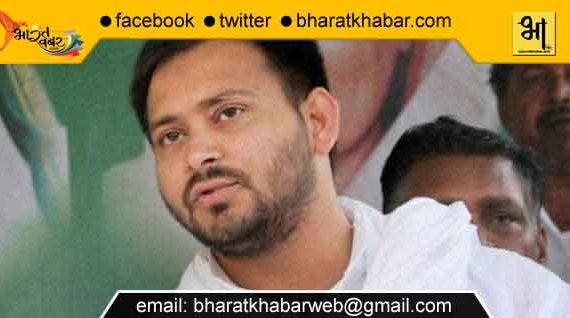 भाजपा की सीट बंटवारें पर तेजस्वी का बयान, बोले एनडीए जरूर हारेगा चुनाव