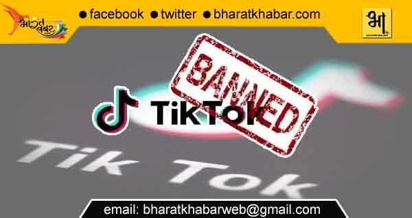 tiktok banned india भारतीयों के सिर पर चढ़कर बोलने वाला टिक टॉक चीन में बहुत पहले ही हो चुका है बैन..