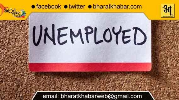 रिपोर्ट: बेरोजगारों पर कहर बनी नोटबंदी, 50 लाख लोगों ने गंवाई नौकरी