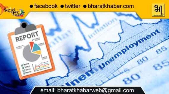 भारत के लिए सबसे बड़ी चुनौती रोजगार हालाकि एशिया-प्रशांत का सबसे तेज अर्थव्यवस्था है भारत: यूएन की रिपोर्ट
