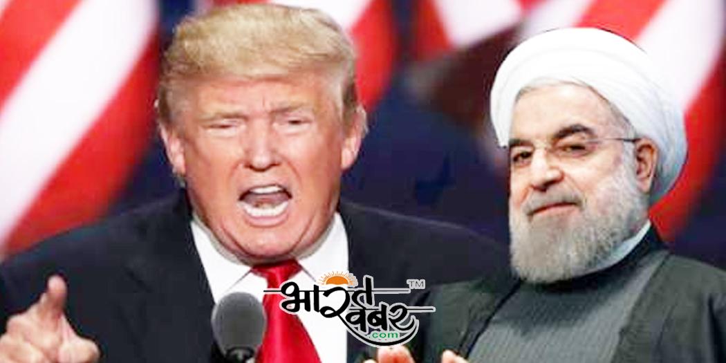 america iran ईरान-अमेरिका कभी युद्ध की आग में नहीं जलेंगे: रूहानी