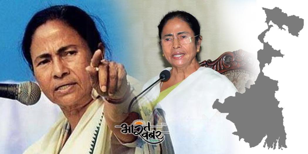 bengal mamata benerji बंगाल में अंतिम चरण के मतदान से पहले विपक्षी एकता दिखाने का सही वक्त