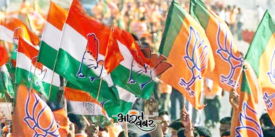 bjp congress party जम्मू कश्मीर में आतंकी धमकी से घबराए अब कांग्रेस सरपंच ने दिया इस्तीफा..