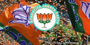 bjp won महीने में भाजपा के 40 नेताओं ने पार्टी का दामन छोड़ा..