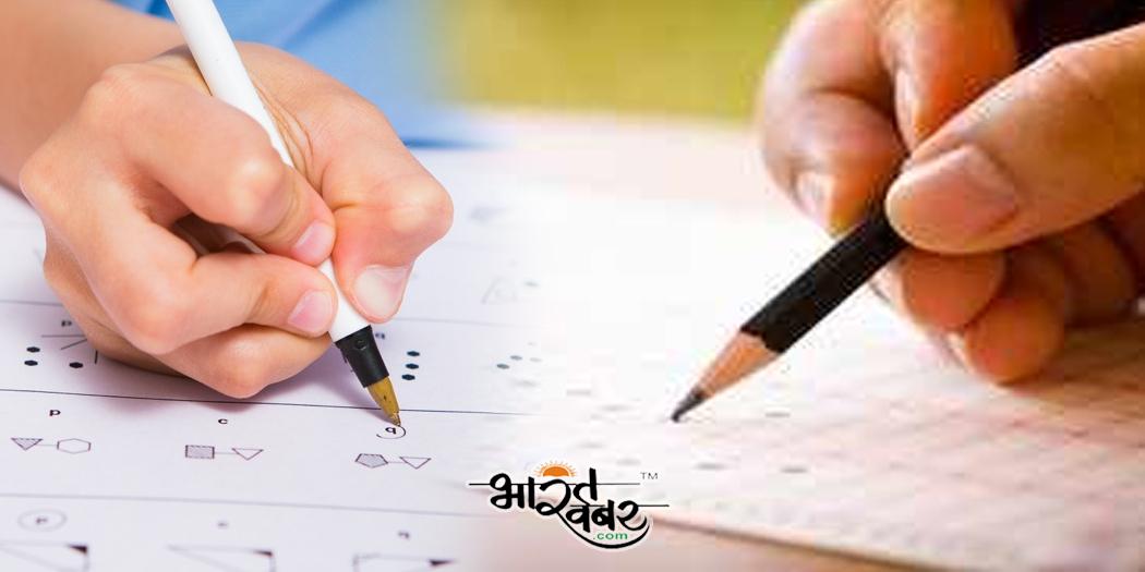 सिविल सेवा (प्रारंभिक) परीक्षा 2019 के माध्यम से भारतीय वन सेवा परीक्षा