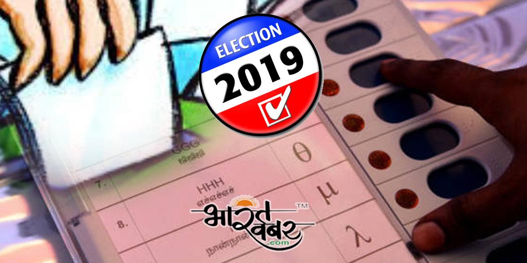 loksabha election नौ बजे तक एमपी में 12.90 तो यूपी में 9.18 फीसद वोट पड़े, देखें कहां कितने प्रतिशत वोट पड़े