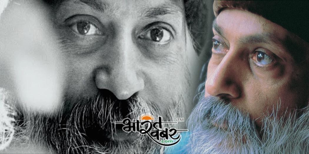 osho hindi जीवन में सबसे बड़ा रहस्य सूत्र क्या है? जीते जी मर जाना