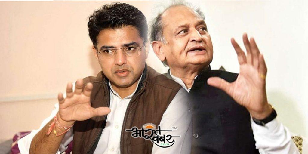 sachin pilot ashok gehot पंजाब के बाद अब राजस्थान कांग्रेस में विवाद खत्म करने की तैयारी...