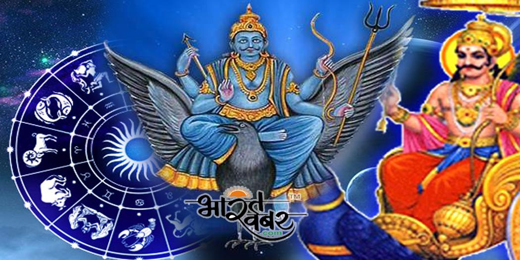 shani devta ki puja vidhi आज का पंचांगः शनिवार को करें शनिदेव की पूजा, ये है पूजा करने की विधी और शुभ समय, ऐसे करें प्रसन्न
