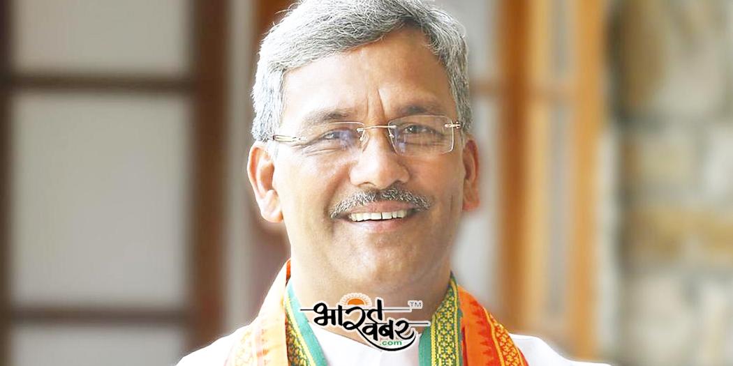 trivendra singh rawat cm uk उत्तराखंड के त्रिवेंद्र सिंह रावत को नरेंद्र मोदी ने दिया कृषि कर्मण पुरस्कार