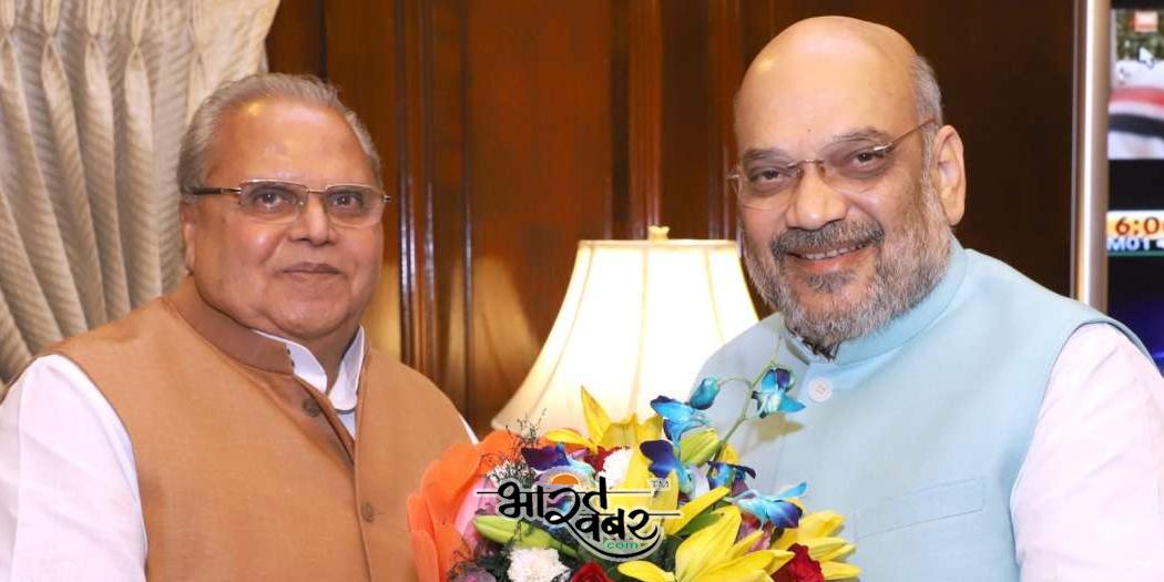 amith Shah With Rajyapal Jammu पद संभालते ही बढ़ीं अटकलें, अमित शाह से मिले जम्मू-कश्मीर के राज्यपाल