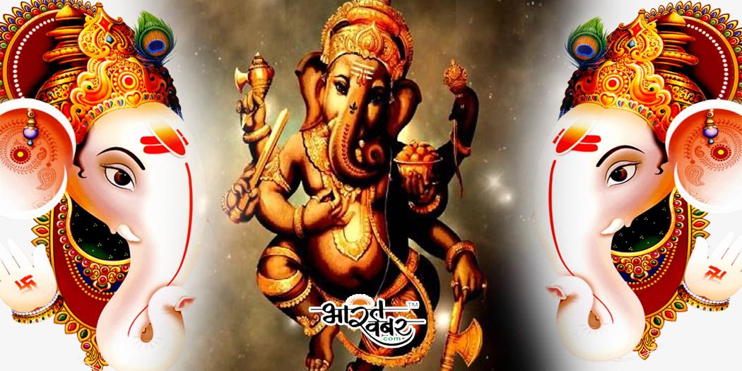 ganesh ji जानें गणेश जी का कौन सा स्वरूप करता है आपकी मनोकामनायें पूरी