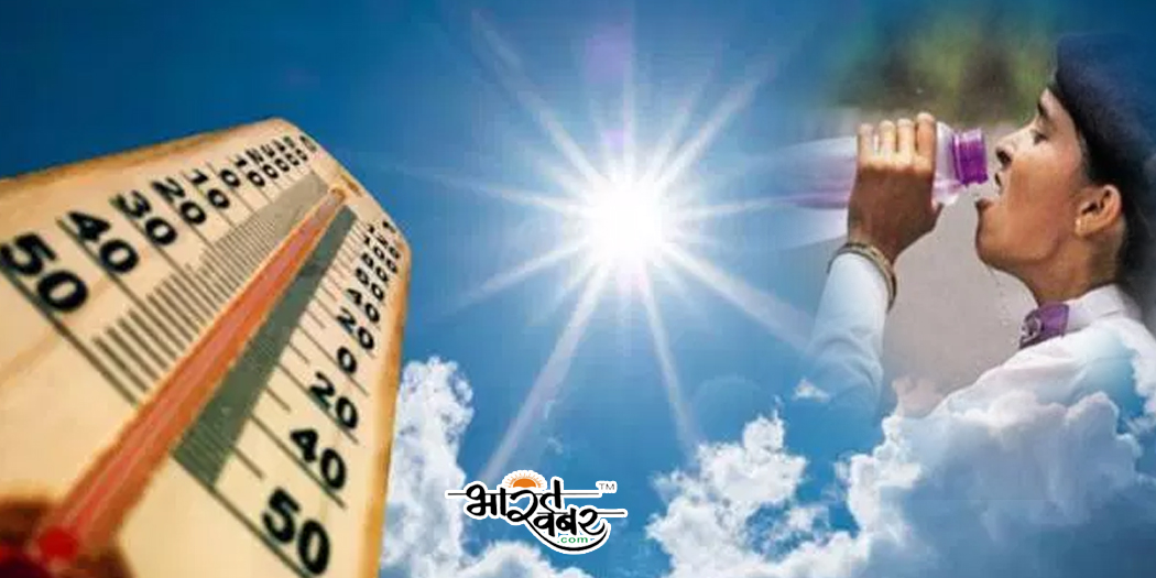 hot summer weather garmi क्या गर्मी की वजह से इम्यूनिटी हो रही है डाउन ? तो अपनाएं चुस्त रहने के कुछ टिप्स