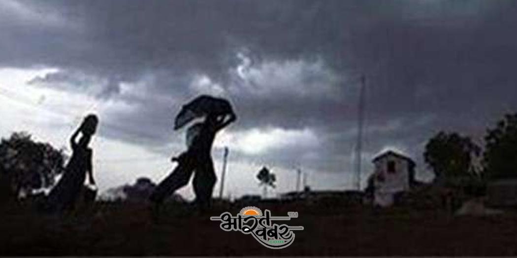 mausam weather forcost इस बार का मानसून आया समय से पहले, मौसम विभाग ने जारी किया अलर्ट
