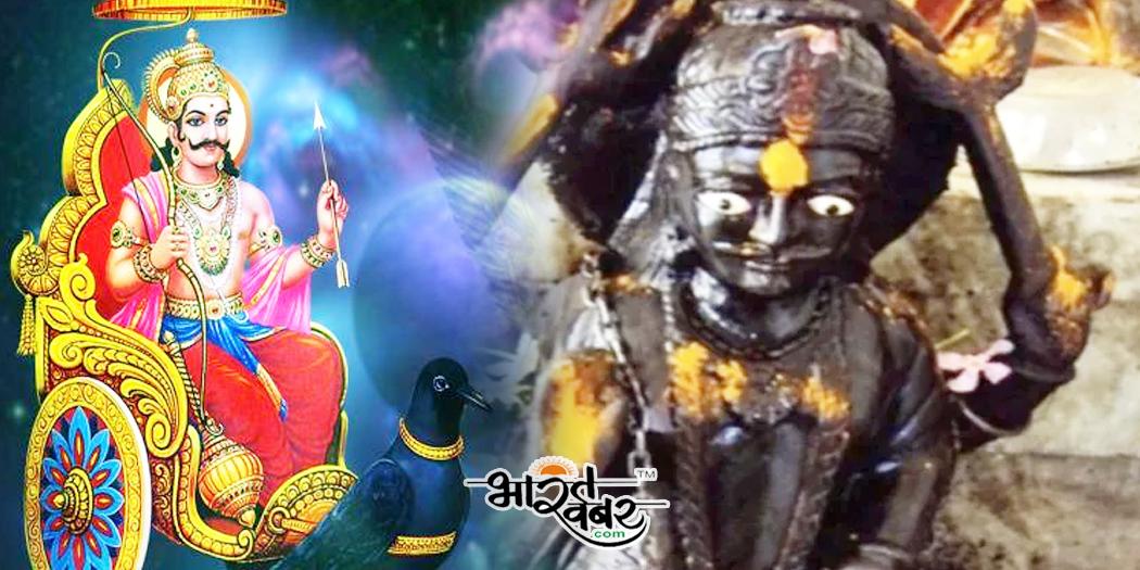 shanidev shani शनि, राहु-केतु से हैं परेशान, तो जानिए उसके प्रभाव और बचने के उपाय