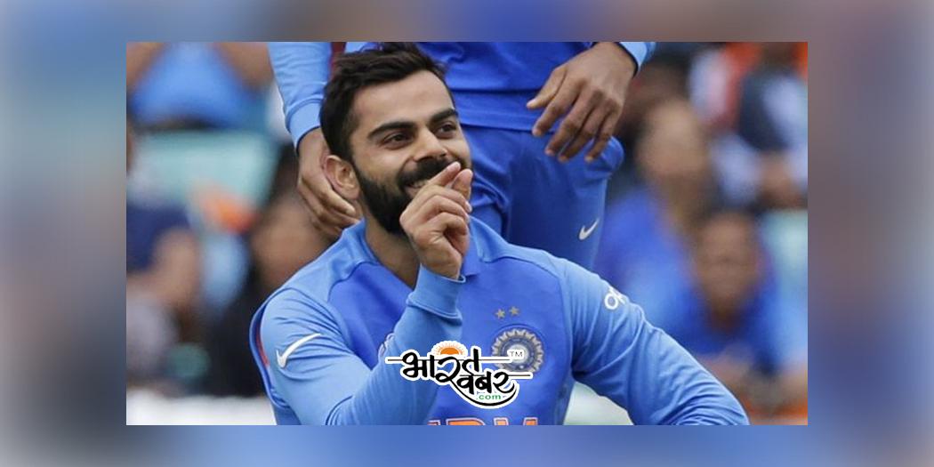 virat kohli cricketer विराट कोहली ने छह विकेट से हराकर रिकॉर्ड जीत