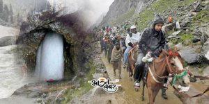 amarnath yatra 2019 कोरोना के चलते पवित्र अमरनाथ यात्रा पर लगी रोक..
