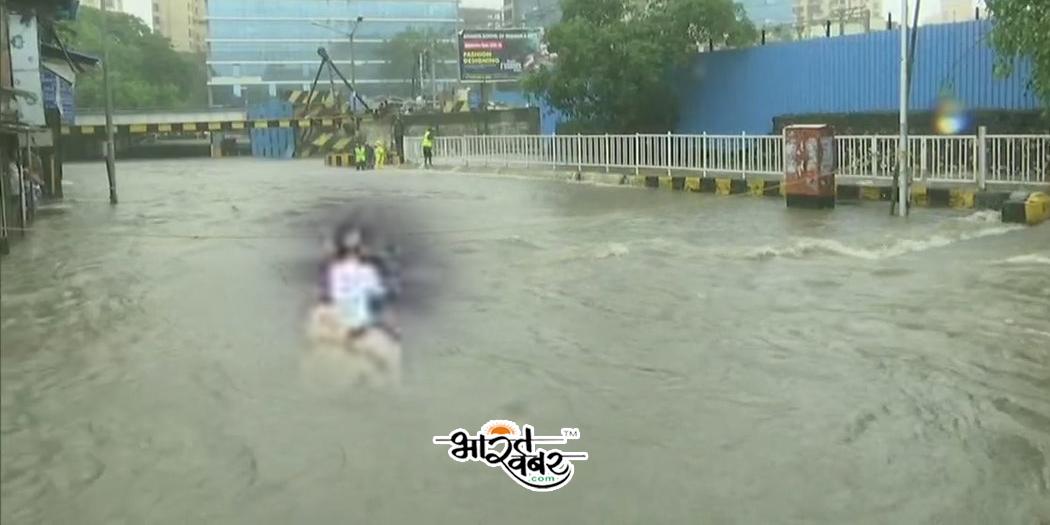 cctv mumbai barish कई राज्यों में बारिश का कहर, कहीं बारिश से राहत तो कहीं आफत