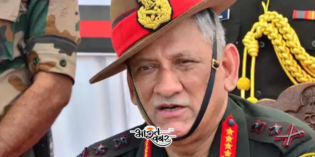 general vipin rawat army chief बिपिन रावत ने एलओसी पर हालात बिगड़ने का जताया अंदेशा, किसी भी स्थिति से निपटने को तैयार रहने को कहा