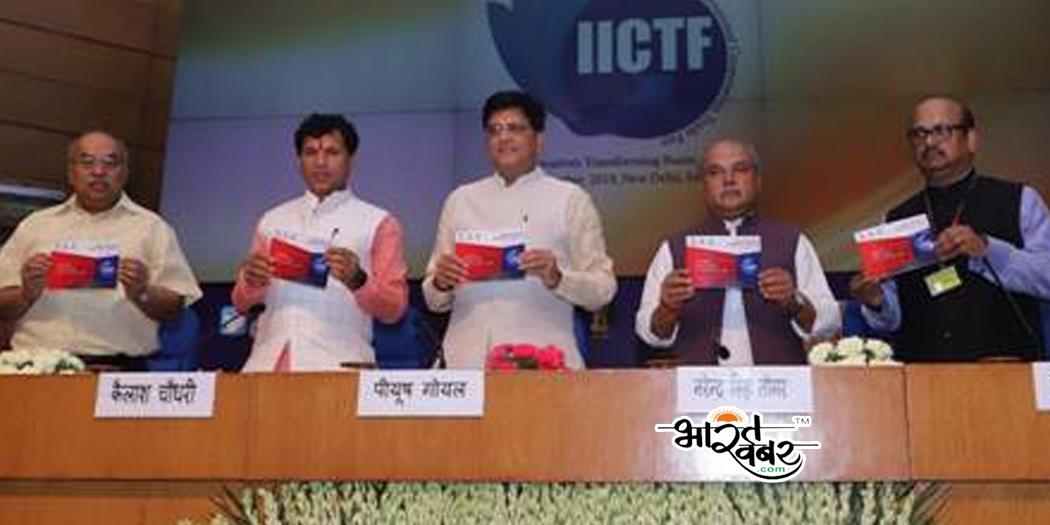 narendra singh tomar कृषि मंत्री नरेन्द्र सिंह तोमर ने कहा - कृषि भारत की रीढ़ है तो सहकारिता आंदोलन देश की आत्मा