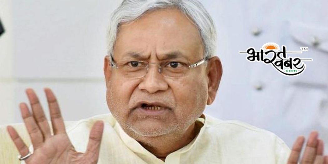 nitish बिहार: सीएम नीतीश ने दिए निर्देश, जरूरतमंदों को मिले दो वक्त का खाना
