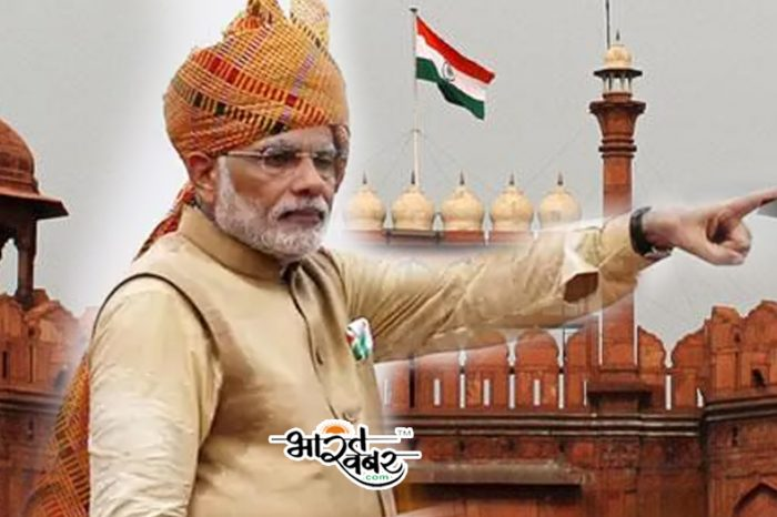 PM modi lalqui8la delhi