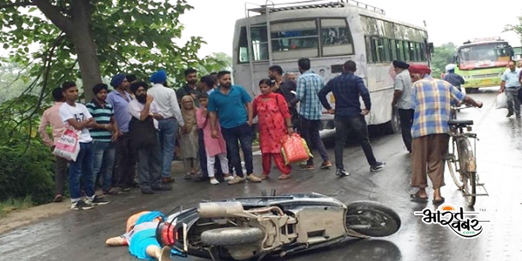 accident by punjab roadways अलग-अलग सड़क दुर्घटनाओं में बच्चे व महिला की मौत, 2 घायल