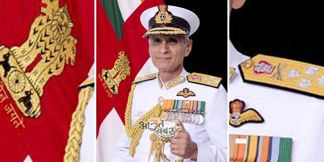 karamvir singh 24 सितंबर तक बांग्लादेश के दौर पर रहेंगे नौसेना प्रमुख