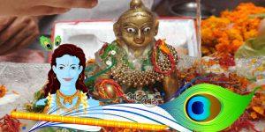 srikrishna janmastami दो दिन क्यों मनाई जा रही जन्माष्टमी?, जानिए क्या है शुभ मुहूर्त?