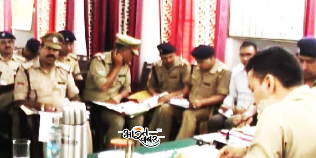 ssp almoda police अल्मोड़ा में एसएसपी ने अधिकारियों के कसे पेंच, बोले पंचायत चुनावों में रखें कड़क मिजाज