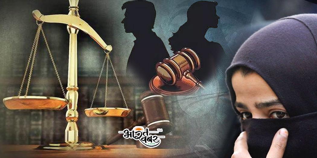 teen talaq bill passed उत्तराखंड में महिला को बुरी तरह से पीटकर पति ने दिया तीन तलाक..