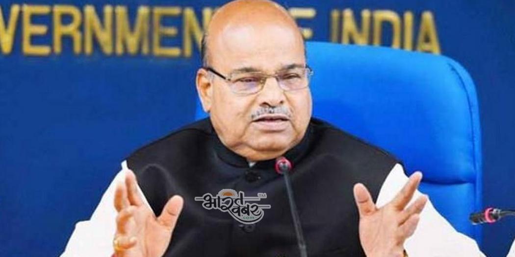 thavar chand gehlot minister हाथ से मैला साफ करने की प्रथा को पूरी तरह खत्म करेगी सरकार: थावर चंद गहलोत