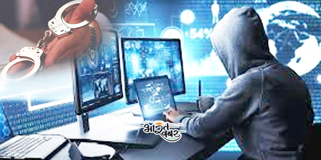cyber crime arrested बौखलाया चीन भारत पर कर सकता है साइबर अटैक हो जाएं सावधान..