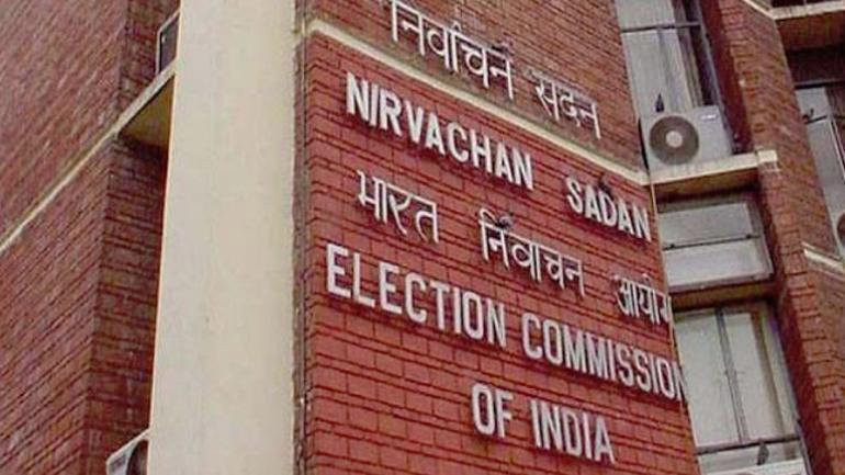 election 1 EC कर सकता है आज दिल्ली विधानसभा चुनाव की तारीखों का ऐलान, शाम 3:30 बजे आयोग की प्रेस कॉन्फ्रेंसॉ