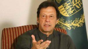 imran khan 1567850899 618x347 अमेरिका की समझ पर सवाल उठाते-उठाते अपनी समझ का मजाक बनवा बैठे इमरान खान