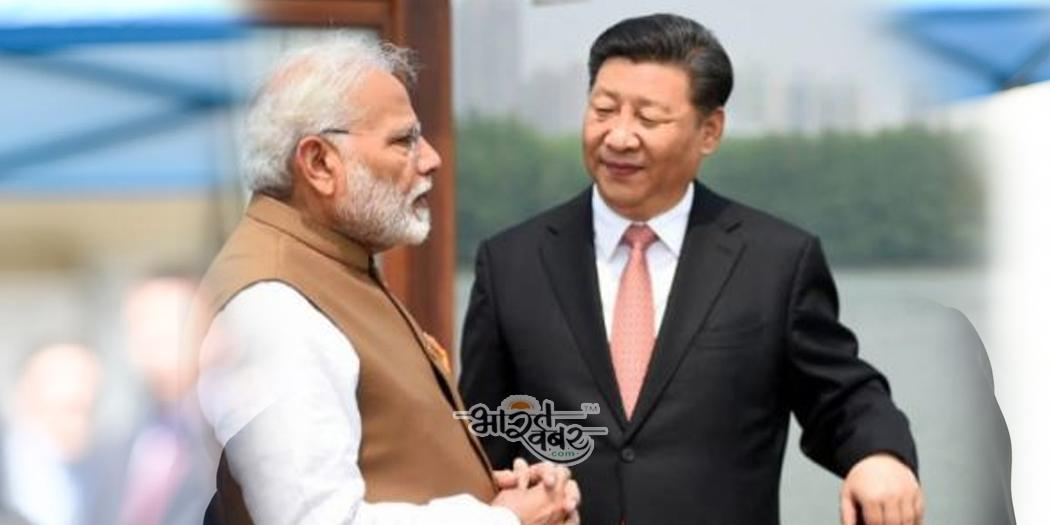 india china pm modi Xi Jinping चीन के राष्ट्रपति ने पीएम मोदी को भेजा संदेश, कोरोना जंग में मदद का दिया प्रस्ताव