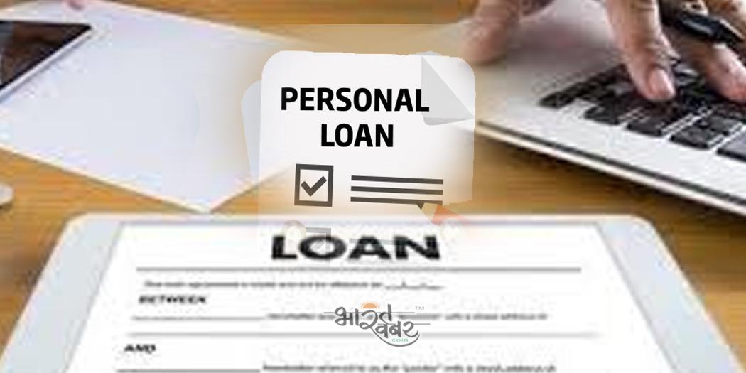 personal loan हाल ही में लॉन्च किया गया #LoanFlexibleHai कैंपेन, दिलचस्प गेम से फैला रहे जागरूकता