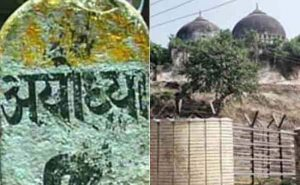 ayodhya babri राम जन्म भूमि पूजन का जश्न मना रहे मुस्लिम..