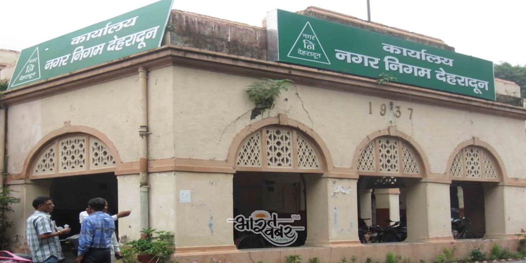 mcd dehradune nagar nigam सार्वजनिक संपत्ति पर विज्ञापन का पोस्टर लगाने वालों को नोटिस जारी करेगा एमसीडी