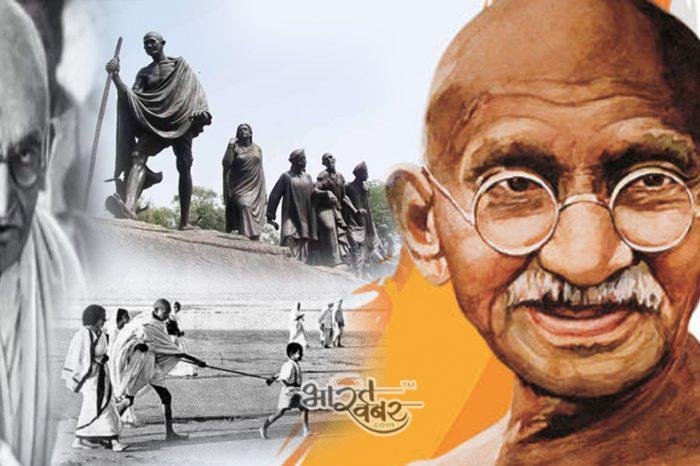 ब्रिटेन में गांधी जी के चश्में की नीलामी, कीमत जानकर आपके होश उड़ जाएंगे..