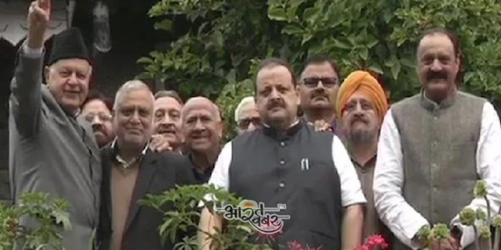 umar farooq abdulaa national coference leader 15 सदस्यीय प्रतिनिधिमंडल ने फारुक व उमर अब्दुल्ला से की मुलाकात, कश्मीर मामले से दिखे नाखुश
