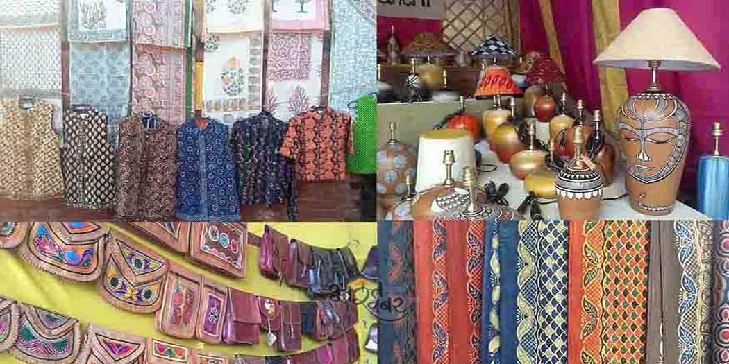 craft market हथकरघा विकास विभाग 'क्राफ्ट बाजार 2019' का करेगा आयोजन